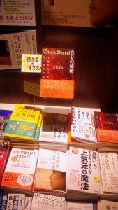 ブックファースト渋谷文化村店