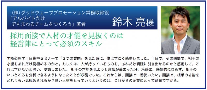 スクリーンショット 2015-06-20 16.51.17