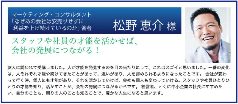 スクリーンショット 2015-06-20 16.51.27
