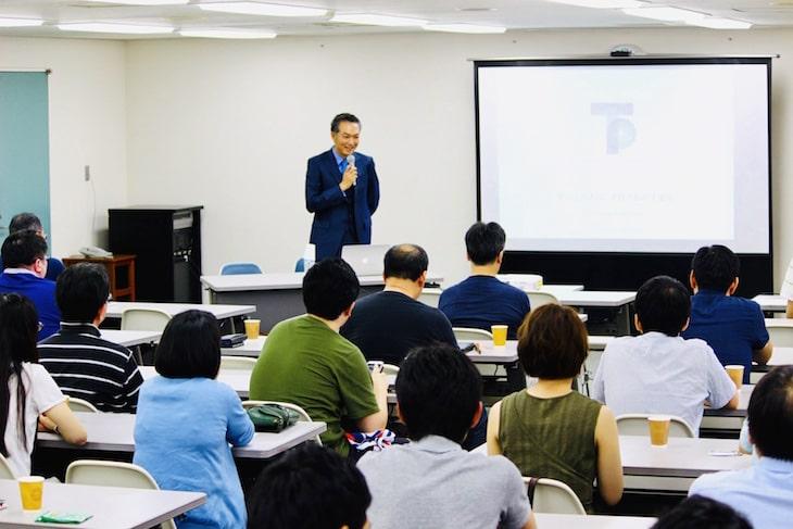 大阪大学付属病院循環器内科研究室の講演に登壇